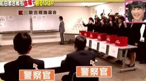 NHK紅白 当選