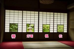 京都 ライトアップ 穴場