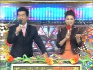 島崎和歌子 オールスター感謝祭