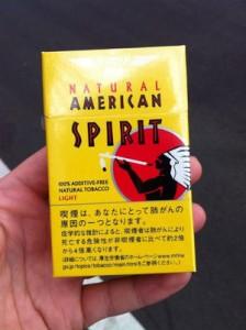 坂上忍 タバコ銘柄