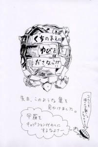 青木崇高 99.9刑事専門弁護士