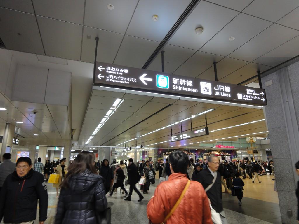名古屋駅 レゴランド