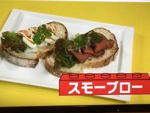 レゴランド 名古屋 レストラン