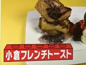 レゴランド名古屋 レストラン